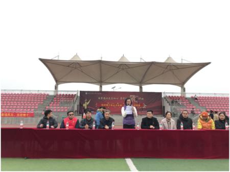 郑州理工职业学院 第一届足球联赛闭幕式